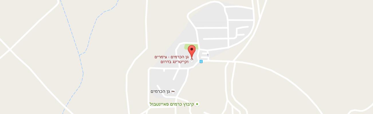 כרמים מפה גוגל
