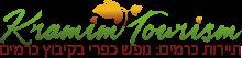 כרמים לוגו